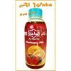 Al Waha Mix Melasse